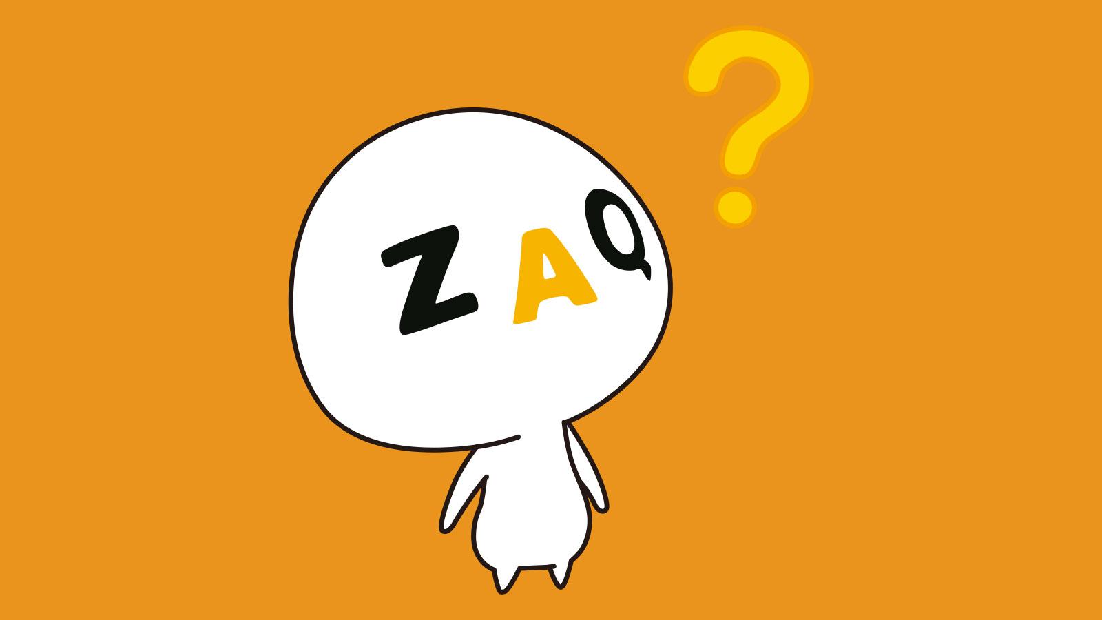 ざっくぅパーク Zaq J Comのtvcmで大人気 ざっくぅ が集まる遊び場